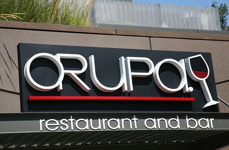 Orupa Restaurant and Bar